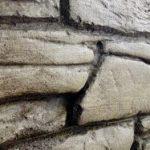 Štampani zid